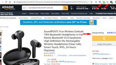 Examiner les extensions fonctionnant sur Amazon