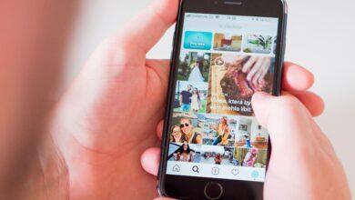 Comment accéder à la page d'exploration de l'Instagram