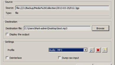 Comment convertir une vidéo en MP3 dans VLC Media Player