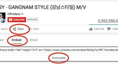 Comment personnaliser une vidéo YouTube embarquée