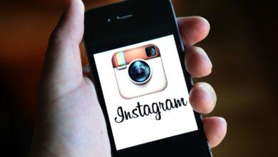Comment se faire vérifier sur Instagram