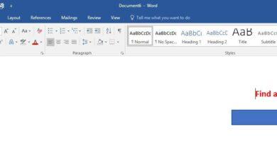 """Comment utiliser la fonction """"Rechercher et remplacer"""" dans Word"""