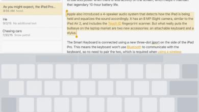 Comment utiliser le trackpad virtuel sur l'iPad
