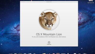 Créer des copies amorçables de l'installateur OS X Mountain Lion