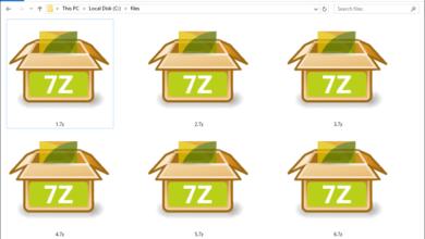 Fichier 7Z (Qu'est-ce que c'est et comment en ouvrir un)