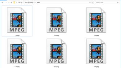 Fichier MPEG (Qu'est-ce que c'est et comment en ouvrir un)