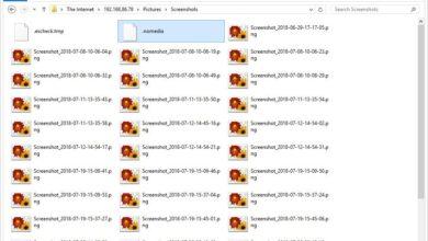 Fichier NOMEDIA (Qu'est-ce que c'est et comment l'utiliser)