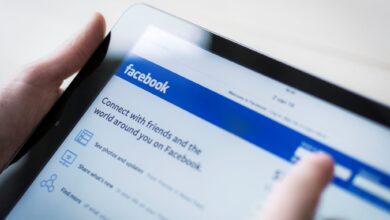 Les 6 meilleures façons de rechercher des personnes sur Facebook