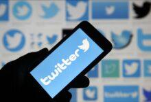 Mise à jour du profil Twitter Picture Dimensions