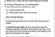 Paramètres de confidentialité de YouTube