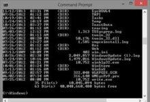 Fenêtre d'invite de commande DOS Windows