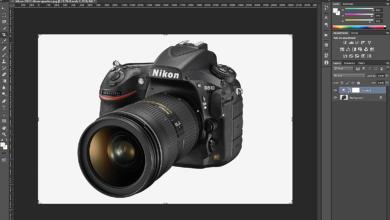 Suivez l'évolution de l'édition dans Photoshop CS