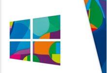 Boîte au détail Windows 8