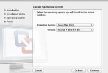 Virtualisation de Leopard/Snow Leopard - VMware Fusion