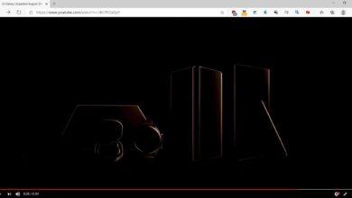 YouTube Windowed FullScreen est une extension pour Firefox et Chrome qui permet de lire des vidéos en plein écran en mode fenêtré