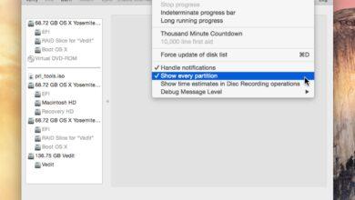 Activation du menu de débogage de l'utilitaire de disque