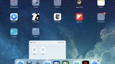 Comment utiliser le dock pour iPad dans l'iOS 12