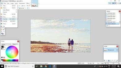 Redressez une photo tordue avec Paint.Net